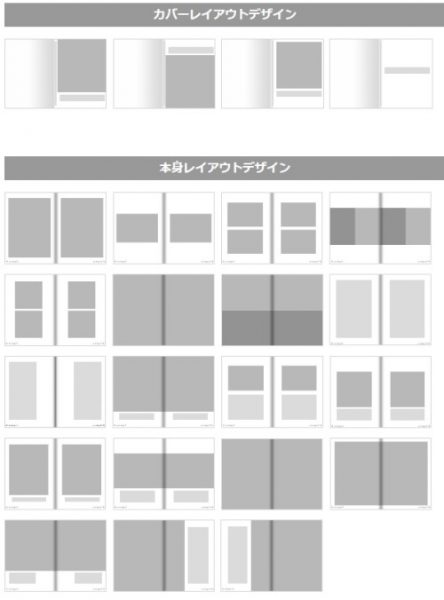 shirokuma-layout