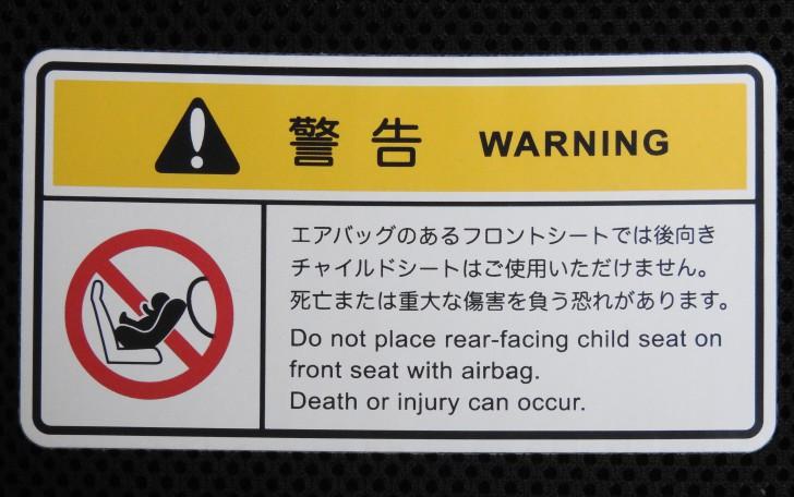 seat-takata5