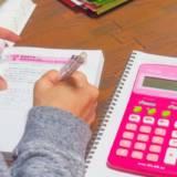 他人の家計簿や年間貯蓄額を比較してはいけない理由。