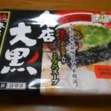 【食レポ】銘店伝説「熊本ラーメン名店大黒」を食べてみた