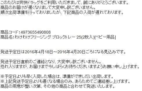 soukai-mail