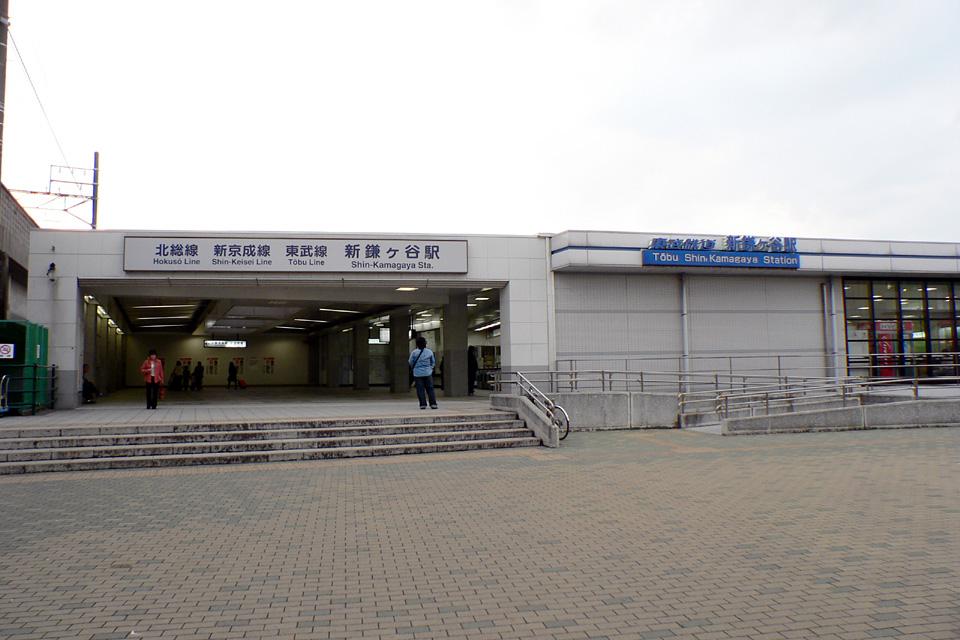 shin-kamagaya