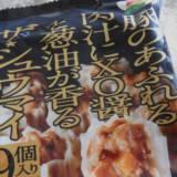 新発売された味の素「ザ・シュウマイ」を食べた感想