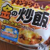 日清「チキンラーメン 金の炒飯」を千葉県内のスーパーで発見!チキンラーメンの味がするのか食べてみた。