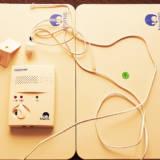 【SIDS対策】ベビーセンス(Babysense)乳幼児感知センサーの口コミ。産院で見かけるベビーセンサーを使用した感想