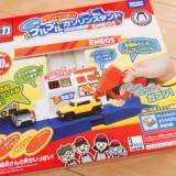 【トミカ】ブルブルガソリンスタンド(ENEOS)の口コミ評価。2歳の息子が大喜びのおもちゃ